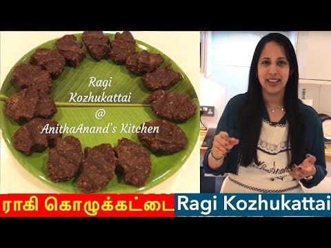 Ragi Kozhukattai - Tamil Commentary