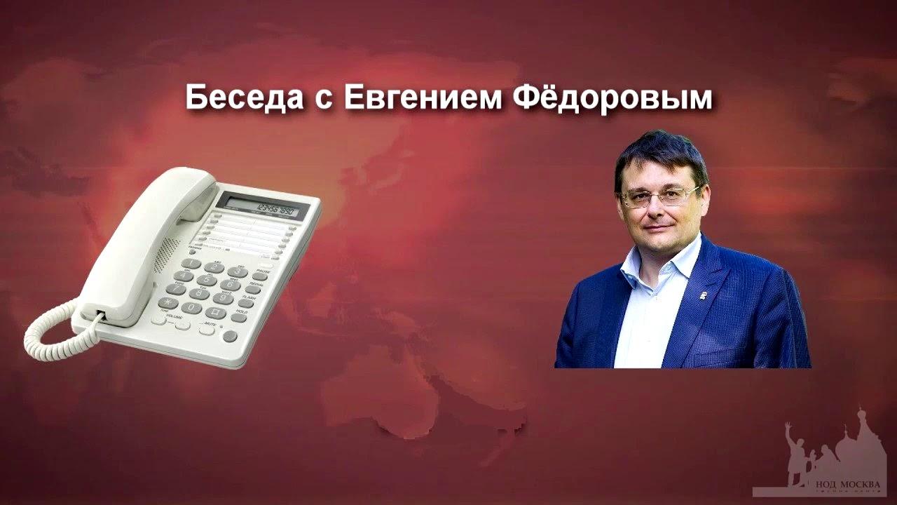 Комментарий Евгения Фёдорова к обращению Президента по пенсионной реформе