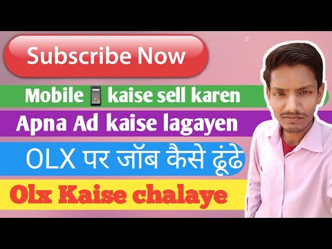 Olx How To Use || Olx kaise chalaye || olx par job dhunden
