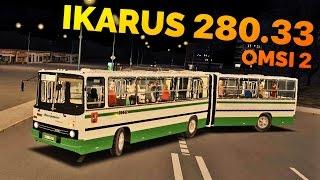 karus 280.33   обзор автобуса в OMS  2 Москва