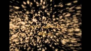 Repeat youtube video A documentary film of Prince Mishaal bin Abdullah Al Saud in Najran Festival