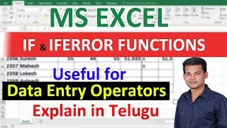 How to use IF IFERROR Formula in Excel Telugu