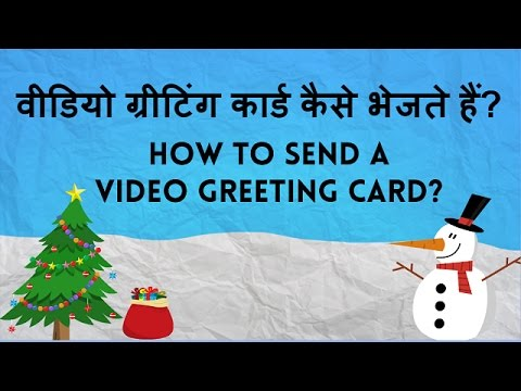 How to send a video greeting card from jibjab hindi video youtube m4hsunfo