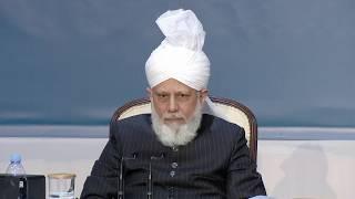 Huzoor Address At National Waqifat-e-Nau Ijtema 2019