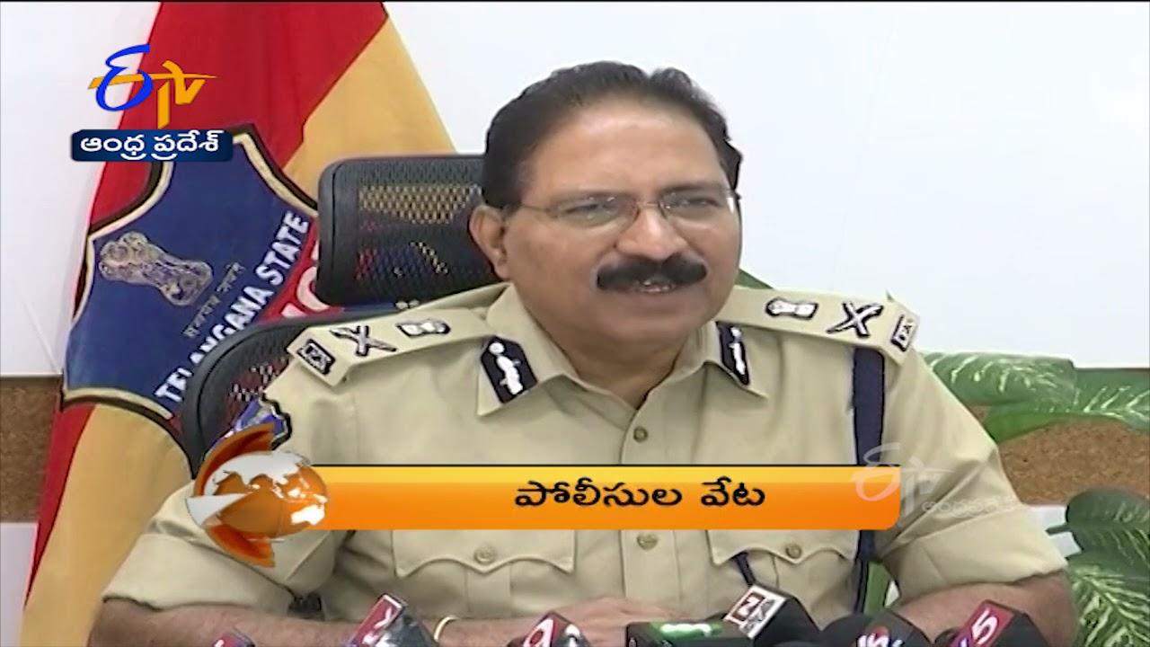 Download 8 PM   ETV 360   News Headlines   15th Sep 2021   ETV Andhra Pradesh