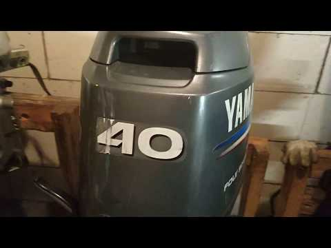 Yamaha F40 помощник