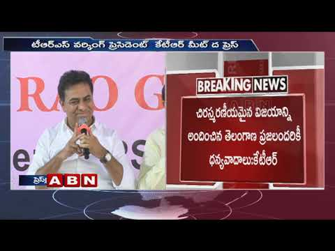 TRS working President KTR Participates in Meet the Press at Somajiguda | Part 2 | ABN Telugu