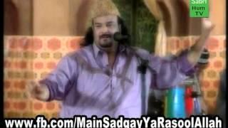 Naqsh e Aqeedat - Amjad Sabri - O Lal Mari Pat rehkio
