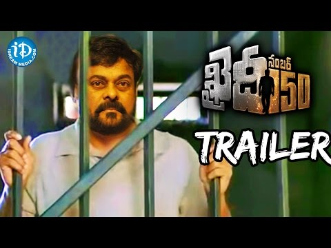 Thumbnail: Khaidi No 150th Movie Trailer || VV Vinayak || #chiru150 || DSP - Fanmade