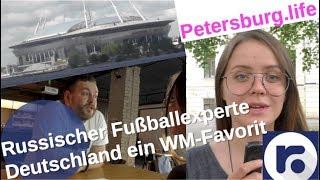 Russischer Fußballexperte: Deutschland ein WM-Favorit!