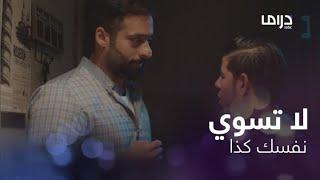 لو ما قولت الصدق راح أطلع لسانك واقصه لك.. مين اللي يجي حق مرتي؟