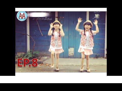 แฝดเด็กน้อยชาวจีนคู่เดิมเต้นเพลง Curry Curry Chinese Twins kids dance