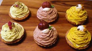 【作ってみた】秋の3種のモンブラン(three autumn Mont Blanc cake)