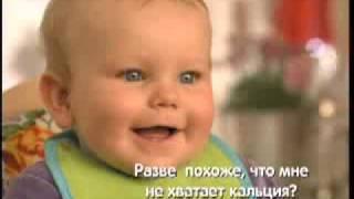 реклама малютка(реклама детской смеси малютка., 2009-04-10T14:26:44.000Z)