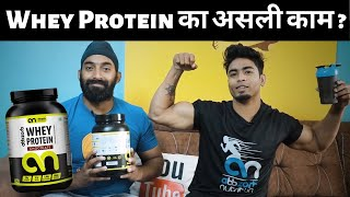Muscle Building के लिए कितना Whey Protein ?    Abbzorb Whey Protein Review