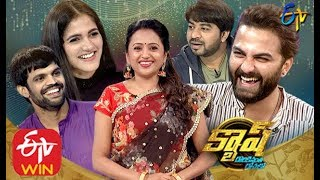 Cash| Viswaksen,Mahesh,Simran,Abhinav | 7th December 2019 | Full Episode | ETV Telugu