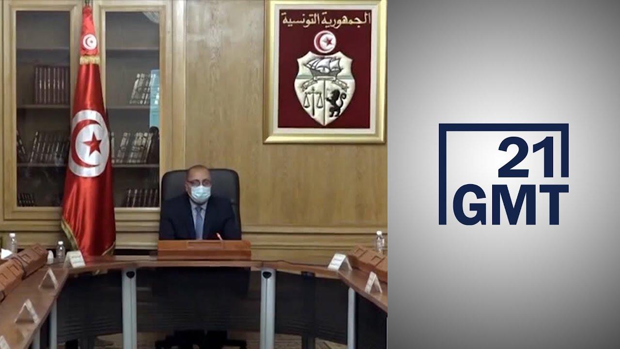 تونس تسعى للحصول على قرض بـ 4 مليارات دولار من صندوق النقد  - 06:57-2021 / 5 / 6