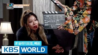 Newbie actress Jessi tries out acting [Sister's Slam Dunk/2017.01.13]