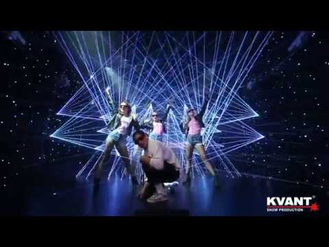 Kvant Laser Multimedia Shows