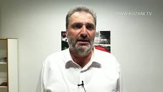 Δήλωση του Γραμματέα ΣΥΡΙΖΑ Κοζάνης Κ. Πασαλιδη