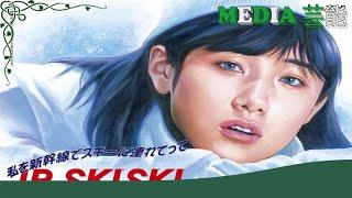 JR東日本グループは5日、今シーズンの『JR SKISKI』キャンペーンについ...