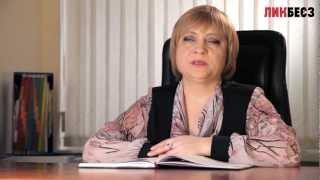 Ликбез. Бизнес совет от профессионалов(, 2013-02-20T23:45:25.000Z)