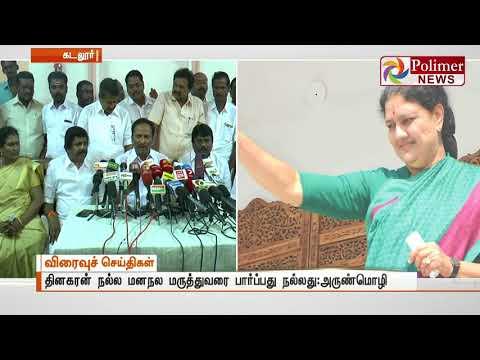 It is good to see TTV Dinakaran good mental health doctor Cudalore Arummozhi MP