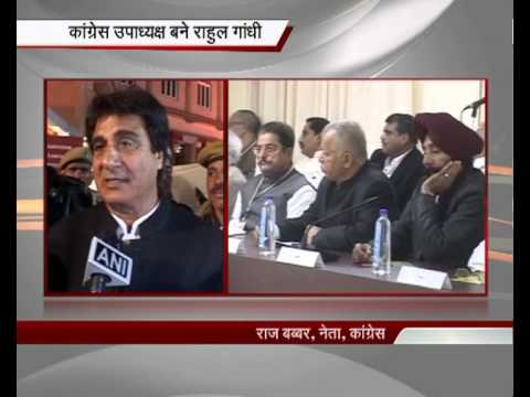11PM HINDI NEWS  19-01-2013 (INGEST)