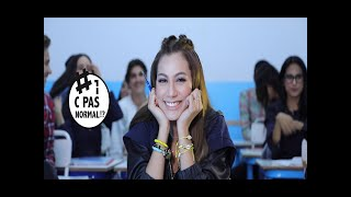 Chirine Lajmi  ـ  C PAS NORMAL   شيرين اللجمي ـ