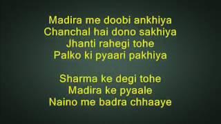 Naino me badra chaaye - Mera Saaya 1966 - Full Karaoke