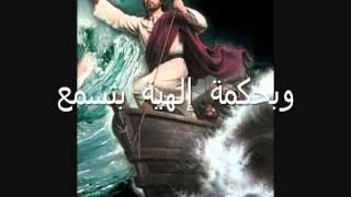 YouTube ترنيمة عمر ما حد 