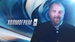 Телеграм канал Косметолога.нет - Встречайте!