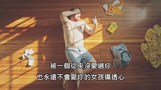 Gambar cover 情傷後重新開始的感人勵志喜劇 - 減重的四個簡單步驟 (中文字幕)