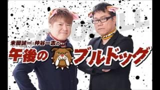 村上佳佑くんのラジオ出演部分 トークのみ?(たぶん.