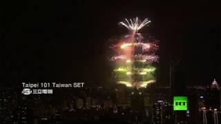 ألعاب نارية تضيء سماء تايوان بمناسبة عيد رأس السنة
