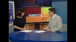Каким будет фестиваль «Вместе ярче» в Белгороде