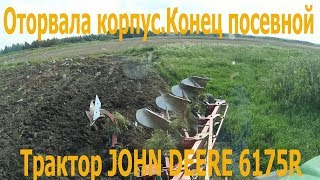 Работаем в паре с Романом, пашем пересохшую землю. Джон-Дир 6175R,7530.