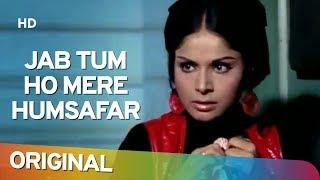 Jab Tum Ho Mere Humsafar (HD) - Aan Baan Songs - Raakhee - Rajendra Kumar - Shankar Jaikishan Hits