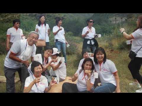 Bhutan Travel 2017