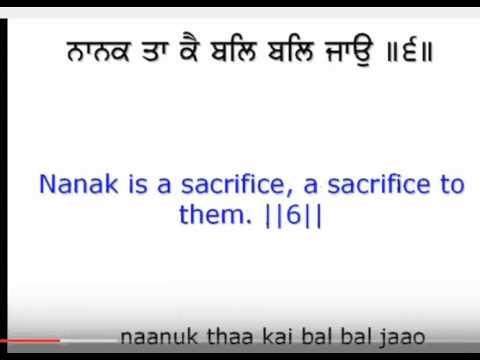 sukhmani shaib fast sikh prayer