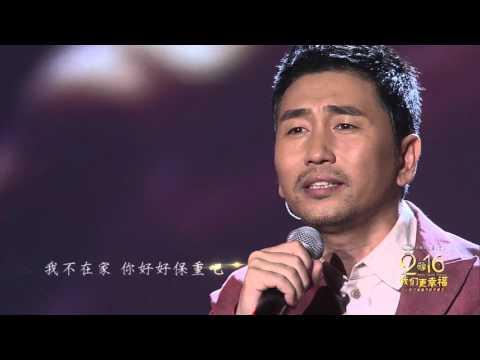2016江苏卫视猴年春晚 歌舞《老爸》沙宝亮