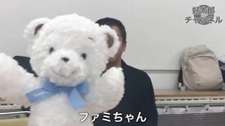 舞台『騙っちゅーの!』に出演するキャストを紹介☆ 脚本・演出の中島大...