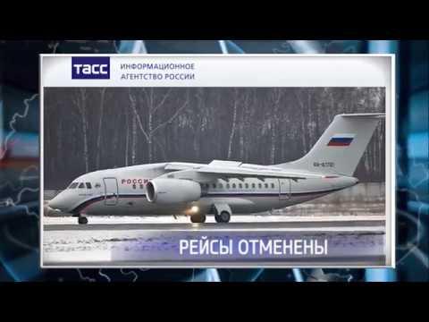 Приостановлена продажа авиабилетов на рейс Орск-Москва