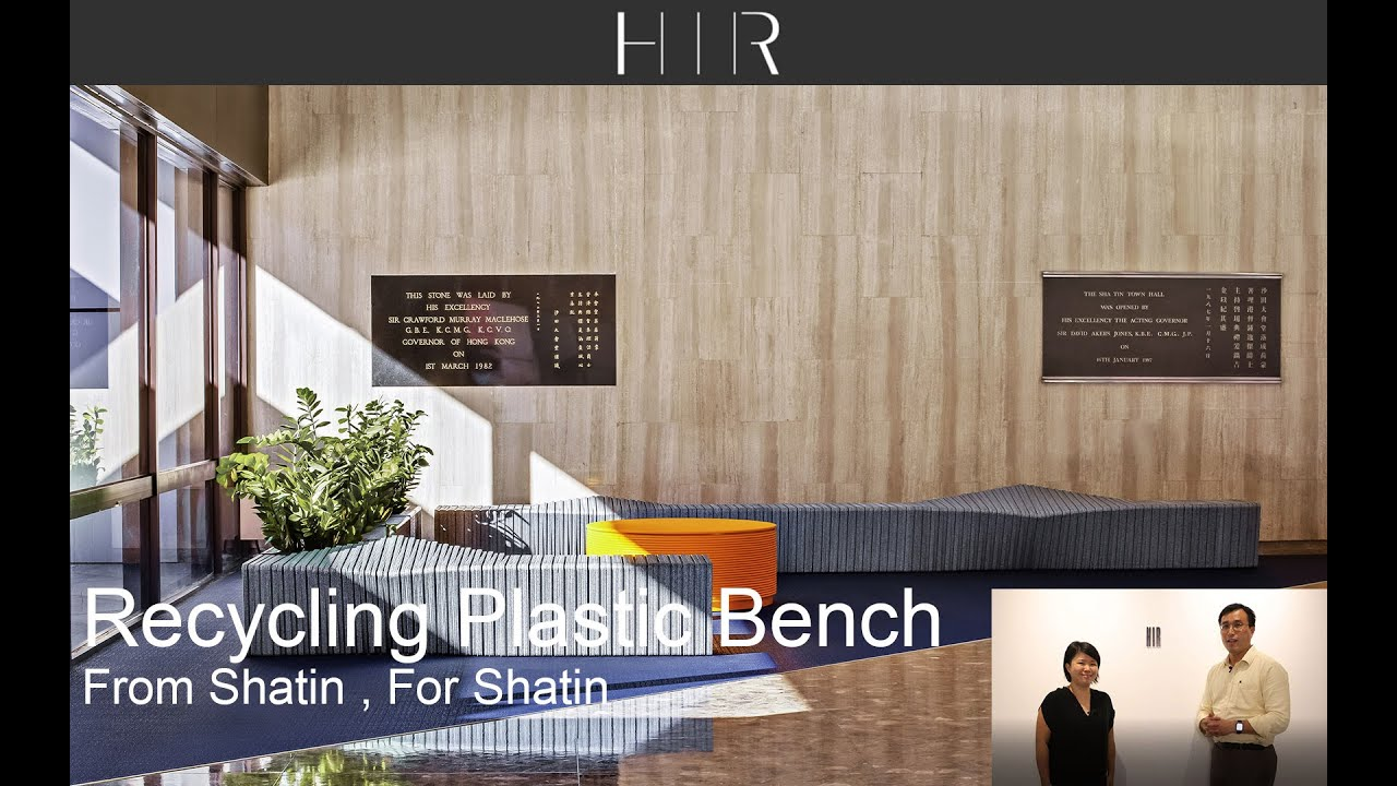 HIR studio - Recycling Plastic Bench (From Shatin, For Shatin)
