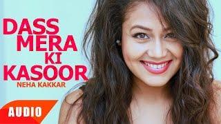 Dass Mera Ki Kasoor (Full Audio Song) | Jassi Gill | Neha Kakkar | Punjabi Song | Speed Records