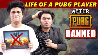Life Of A PUBG Player After PUBG BAN | Shetty Brothers