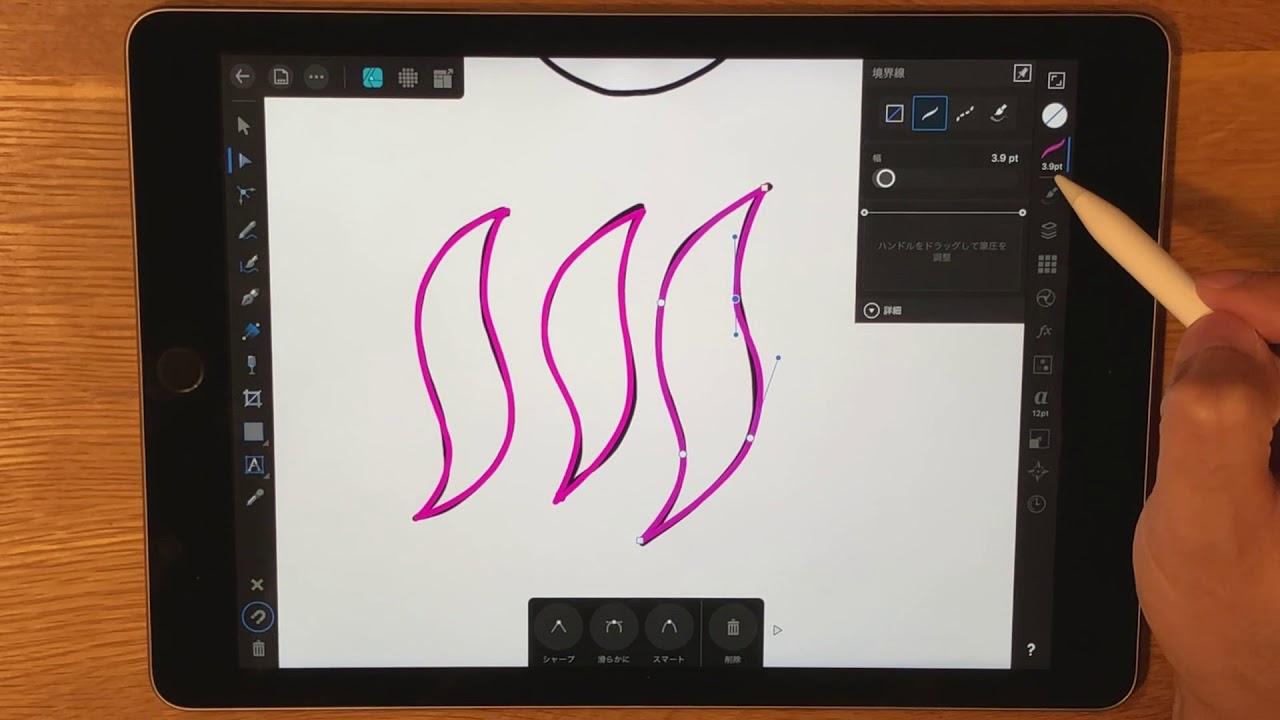 Ipad向けのイラストui設計グラフィックデザインツールaffinity