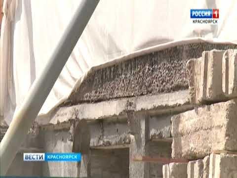 """Реконструкция бывшего кинотеатра """"Родина"""" в разгаре"""