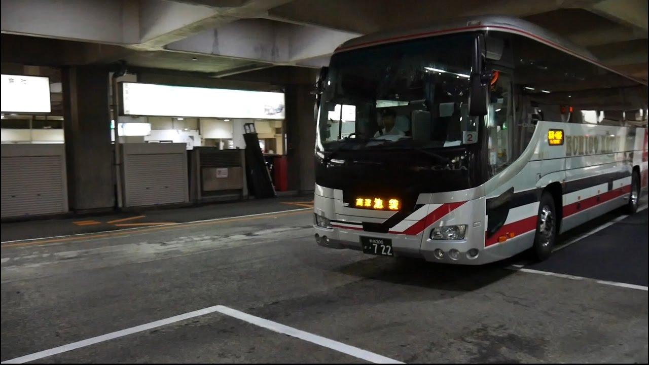 越後交通 高速バス 新潟~長岡北~池袋線 前面展望 新潟駅前 ...