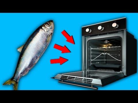 Как запечь сельдь в духовке? Очень вкусный и простой рецепт!